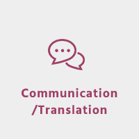 Communication/Translation